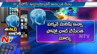 beware-of-smart-phones-modern-technology-advantages-and-disadvantages-focus-part03