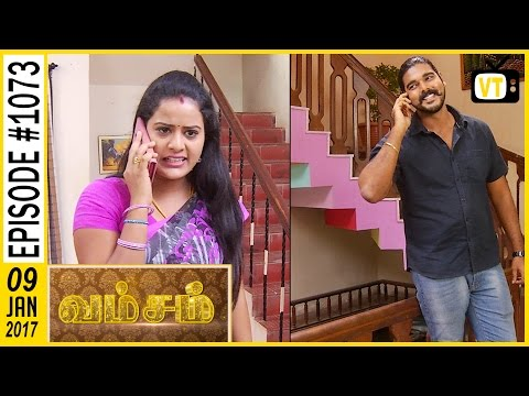 Vamsam - வம்சம் | Tamil Serial | Sun TV |  Epi 1073 | 09/01/2017 thumbnail