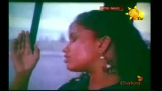 """""""දූවිල්ලෙන් වත්සුණු තවරා....සප්ත කන්යාDoowillen wathsunu thawara - in Saptha Kanya Film (1993)"""
