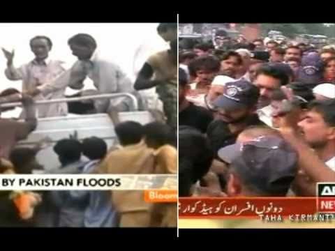 Pakistan Flood 2010 -Why Its happening to Us???