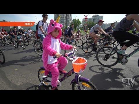 На велокарнавал «Viva Ровар» в Минске приехали более 15 тысяч гостей