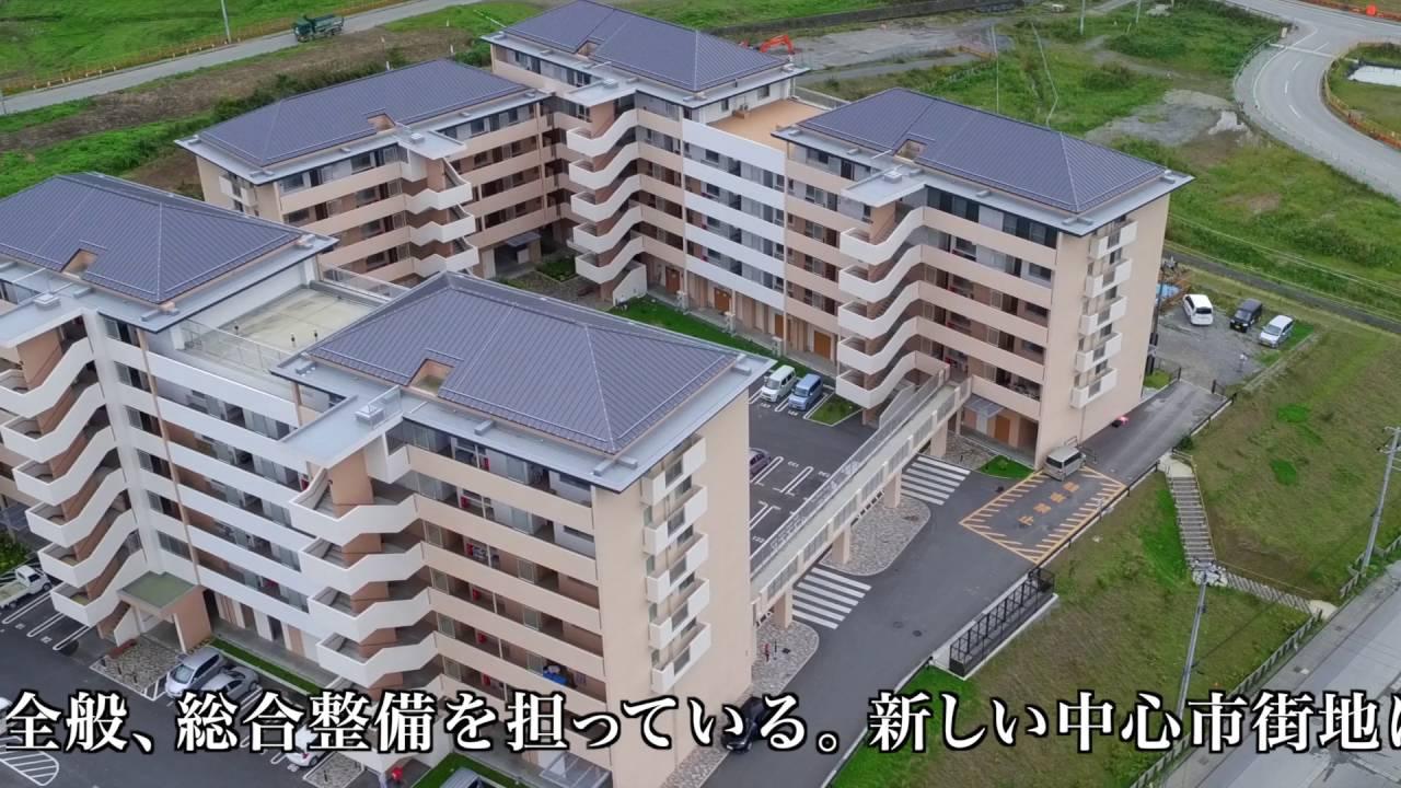 復興の「今」を見に来て - 岩手県 陸前高田市