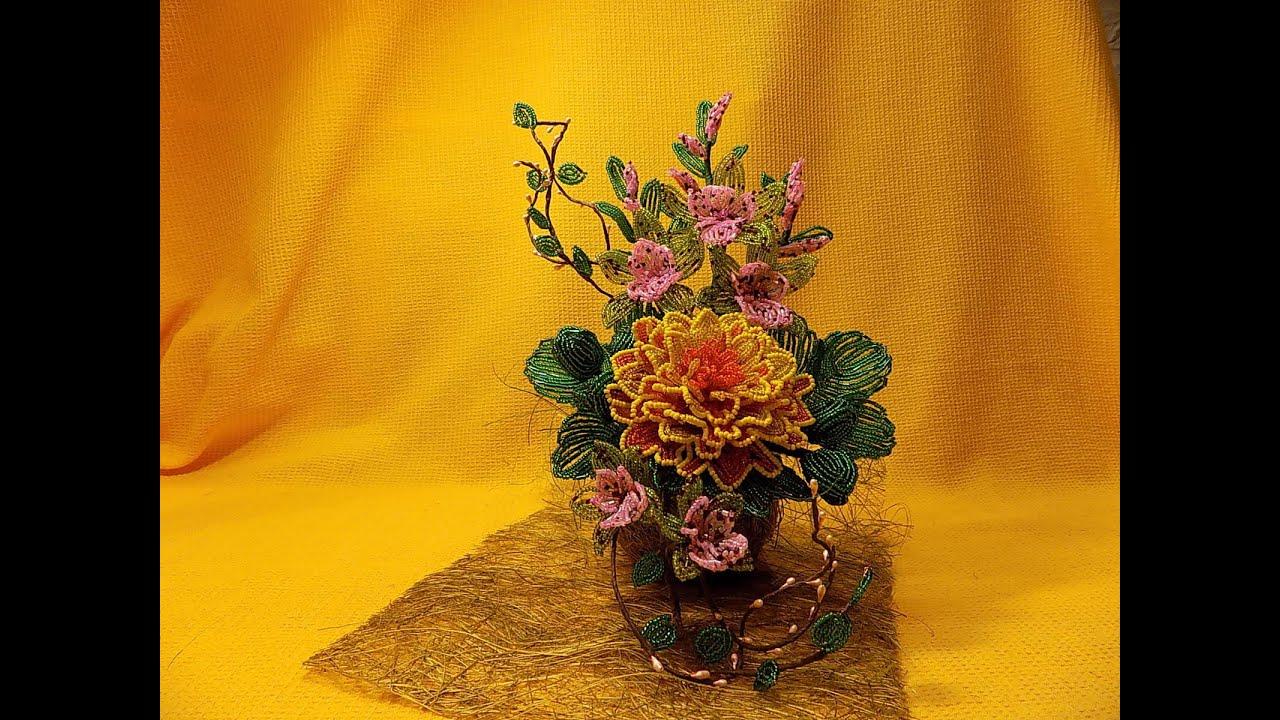 Композиции из цветов из бисера фото новые