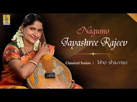 Nagumo Carnatic Classical Fusion By Jayashree Rajeev
