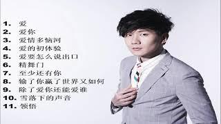 林俊杰 JJ Lin 《梦想的声音》 精選歌集  PART 2