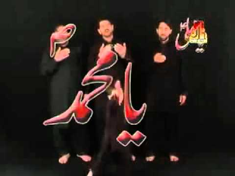Yaqoob & Iqbal Nohay 2012 Ya Rab-e-zuljalal video