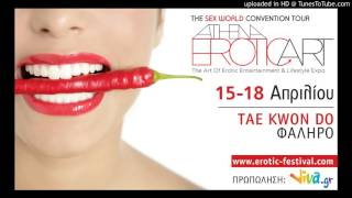 Erotic Art Festival 2016 The SeXions Official Radio Spot