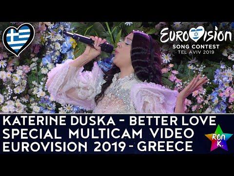 "Katerine Duska - ""Better Love"" - Special Multicam video - Eurovision 2019 (Greece)"