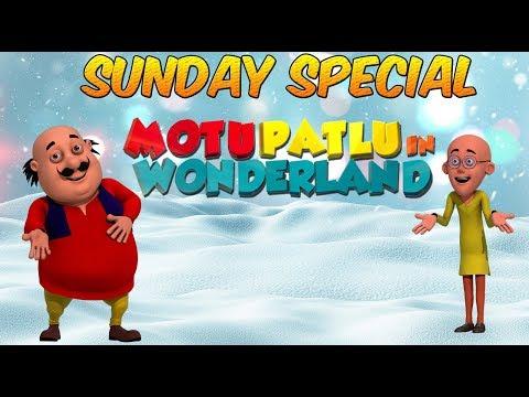 Motu Patlu | Motu Patlu in Hindi | 2019 | Movie | Motu Patlu In Wonderland thumbnail