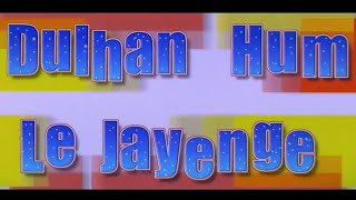 Dulhan Hum Le Jayenge | Salman Khan | Karishma Kapoor | Part 1 of 3 | Bollywood Comedy