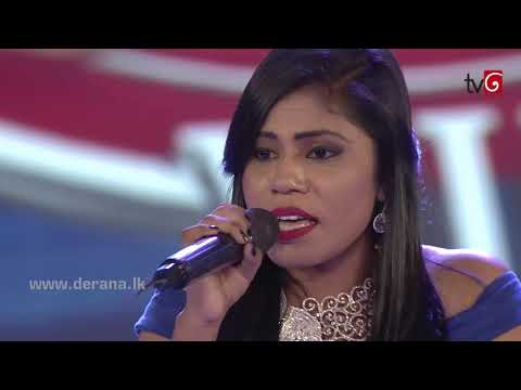 Dream Star Season 07 | Final 14 - Nimalka Udayakumari ( 16-09-2017 )