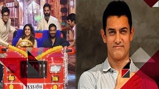 Ajay & Kajol Promote 'Shivaay' On A Comedy Show | Aamir's Emotional Message To His Fans