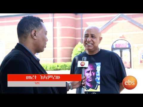 Ebs Sport America: Coverage On Aseged Tesfaye Prayer Ceremony