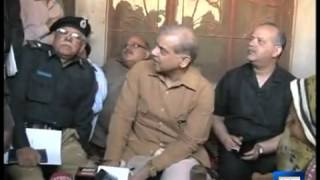 Dunya News - CM Shahbaz visits Sahiwal rape victim's family, scolds police officers