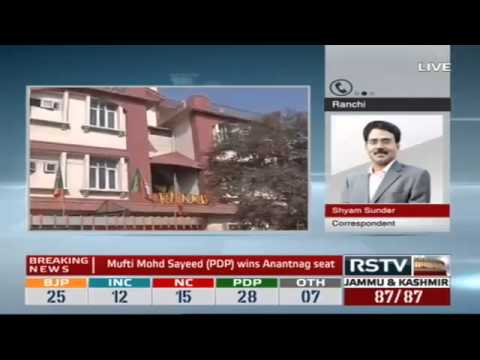 Jharkhand and Jammu & Kashmir Assembly Election Results 2014 - Loktantra | Verdict (18:00 - 18:30)
