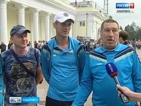 Вести-Хабаровск. СКА-Хабаровск - Зенит