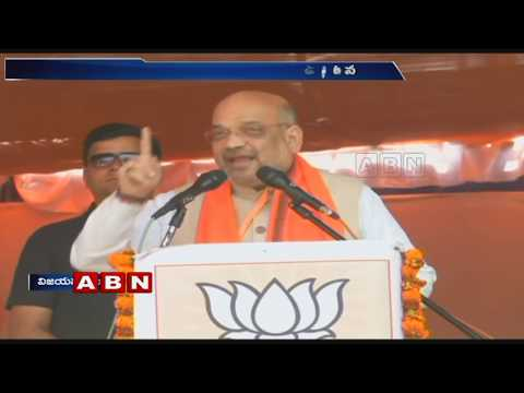 BJP President Amit Shah Speech at Vizianagaram Public Meeting | ABN Telugu