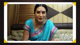 Surekha Vani about Drishyam Success