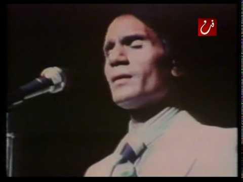 أي دمعة حزن لا - عبدالحليم حافظ