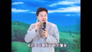 Đệ Tử Quy (Hạnh Phúc Nhân Sinh), tập 16 - Thái Lễ Húc