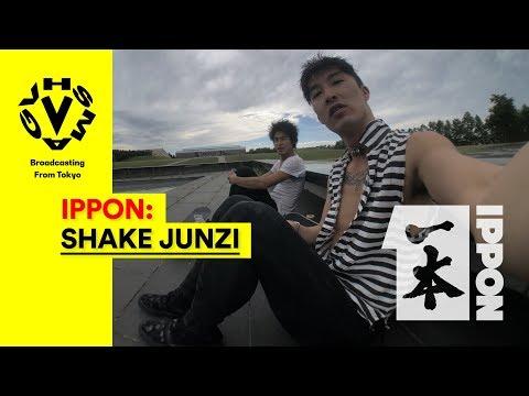 IPPON - SHAKE JUNZI [VHSMAG]