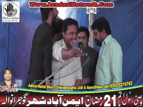 Zakir Nasir Abbas Nasir 21 Ramzan 2018 Eminabad Gujranwala