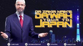Dr Zakir Naik's Da'wah Tour to Japan