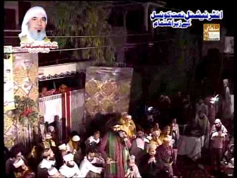 Mere Sarkar Ke Gesu By Shahzad Hanif Madni 11 May 2013 video
