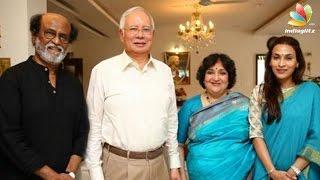 Politics behind Malaysian Prime Minister and Rajini Meeting   Latest Political News
