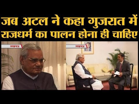 Atal Bihari Vajpayee का PM रहते हुए पूरा और EXCLUSIVE INTERVIEW | The Lallantop