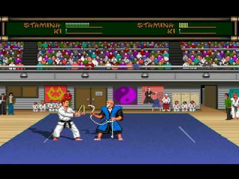 Budokan The Martial Spirit (DOS)