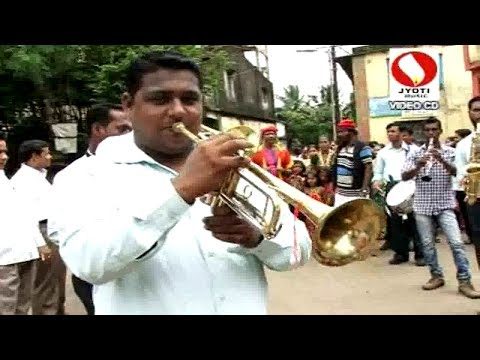 Sagar Koli Band 2014 -Marathi Brass Band - Part 3- Karlyache...