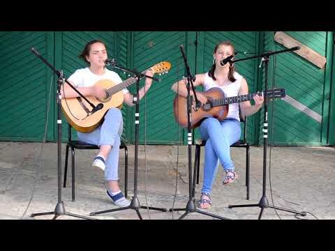 Фестиваль гитарной песни