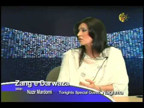 NAZIR MARDOMI INTERVIEWS NAGHMA PART (4) MARDOMI FILM