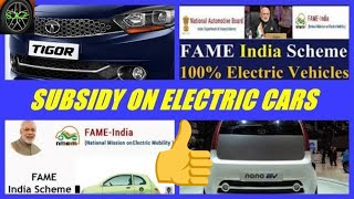 Subsidy on electric cars in india/subsidy on 4 wheeler.