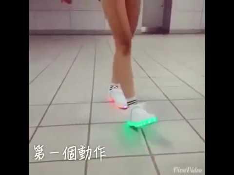 Seve обучение танца