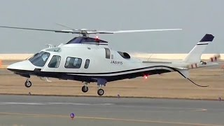 Agusta A109E Power JA6915 - takeoff and landing @北九州空港