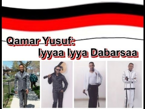 [official Video]; Kemer Yusuf 2014: Iyya Dabarsa video