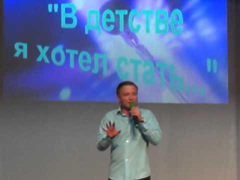 Финал КВН-2013_Капитанский.(«FM-волна»)./18 мая,Тирасполь/