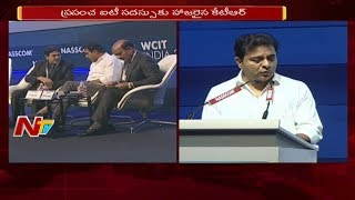 Minister KTR Participates in World IT Congress in HICC || NASSCOM 2018