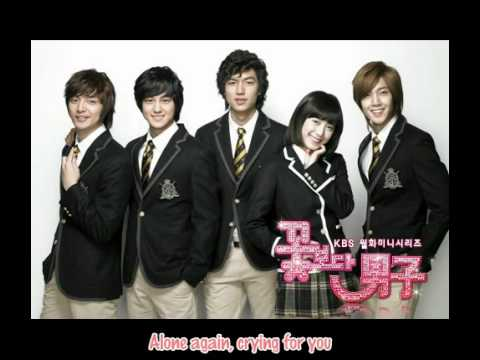 Boys Over Flower Ost Ss501 - Because I'm Stupid [eng Subbed] video