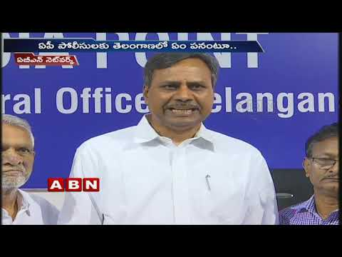 TRS And Mahakutami Leaders Complaints Each other to EC CEO | ABN Telugu
