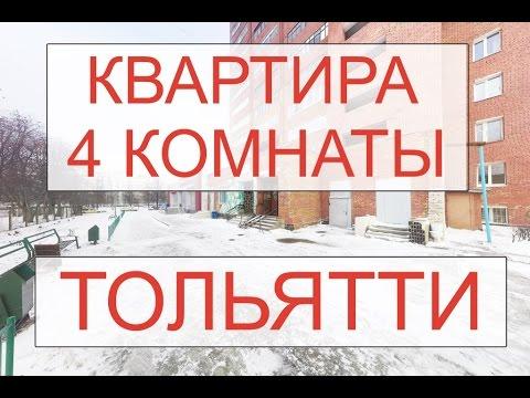 Филайф купить в тольятти видео