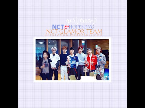 Arabic Sub   Radio Hope Song With NCT