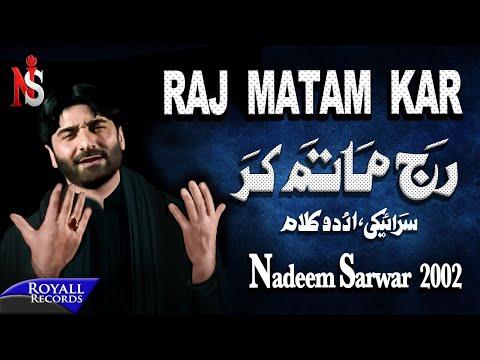 Nadeem Sarwar | Raj Matam Kar | 2002