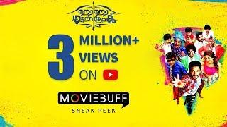 Hara Hara Mahadevaki - Moviebuff Sneak Peek | Gautham Karthik, Nikki Galrani | Santhosh P Jayakumar