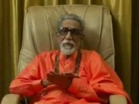 BALASAHEB LAST SPEECH Part 1