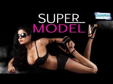 Super Model (2013) - Latest Hindi Film - Veena Malik - Ashmit Patel - Jackie Shroff thumbnail
