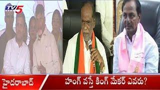 హంగ్ వస్తే కింగ్ మేకర్ ఎవరు? | Who Is Kingmaker In Telangana Elections? | TV5News