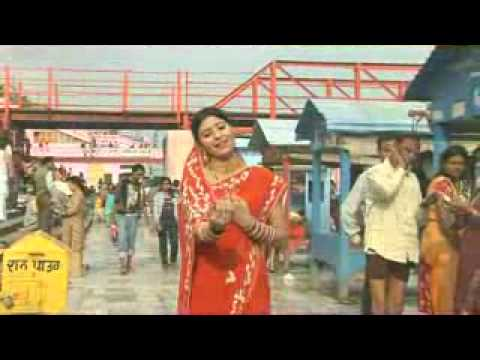 Ganga Maiya Me Jab Tak bhajan gange Aachman video